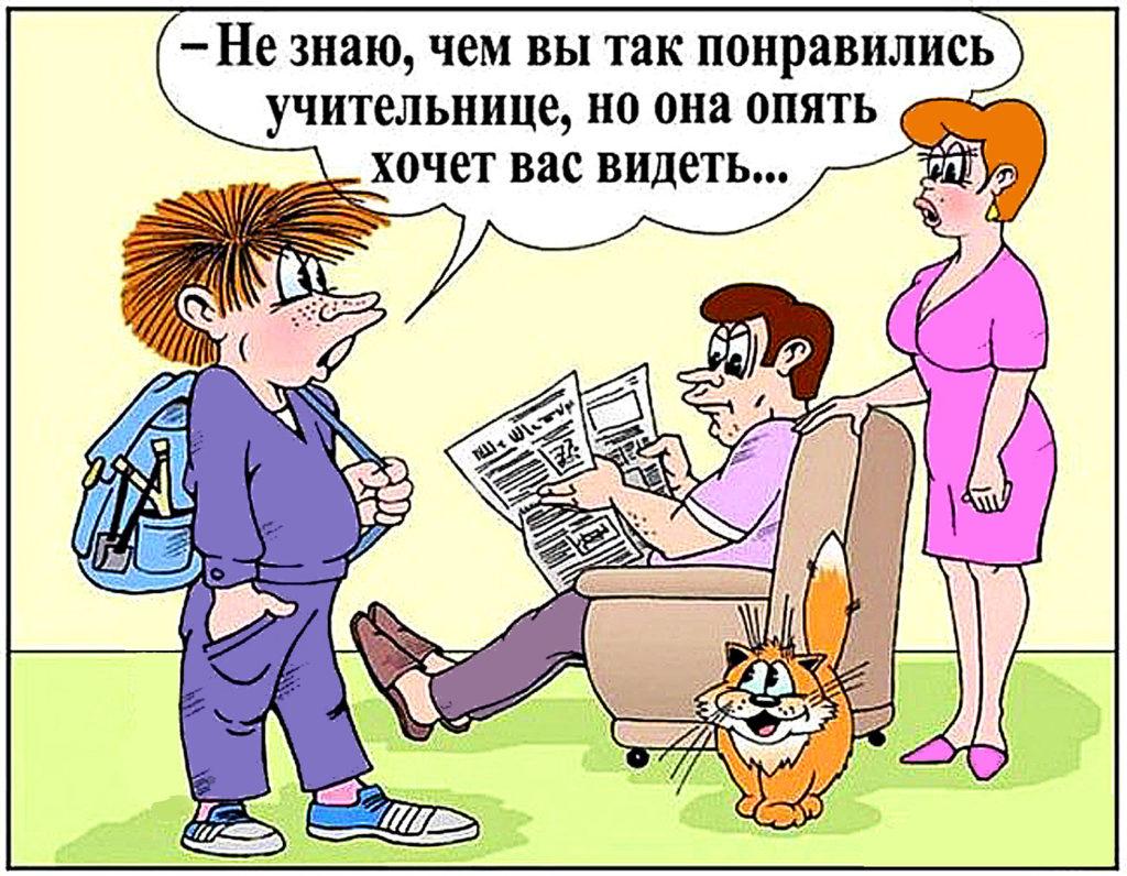 vetkovski_raion_gimnazia_gymnasium_0110